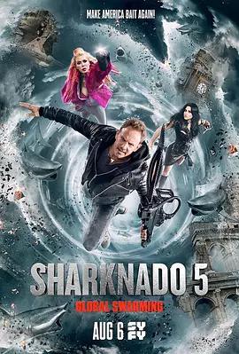 鲨卷风5:全球鲨暴